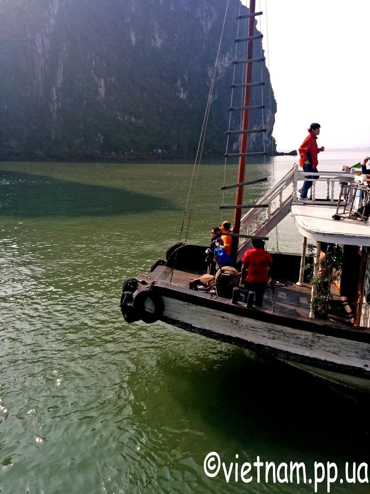 Вьетнам бухта