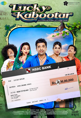 Lucky Kabootar (2014) Full Movie Watch Online