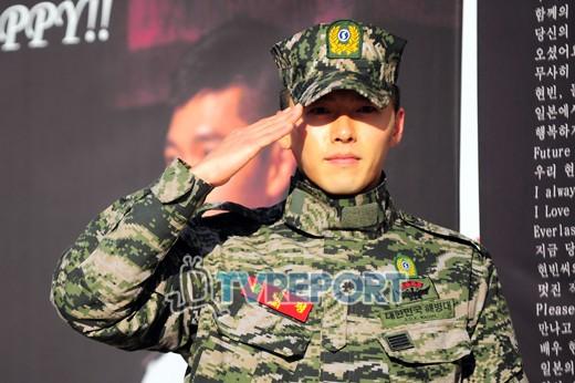 Hyun Bin in military