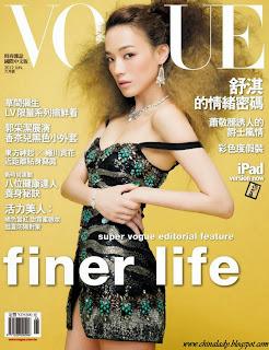 Sexy Actress SHu Qi