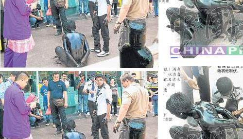 Orang Minyak Buat Gempar Ditangkap Pada Pagi Raya Di Melaka