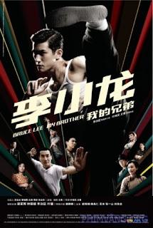 Lý Tiểu Long, Anh Trai Tôi - Bruce Lee, My Brother - Huyền Thoại Lý Tiểu Long  2010