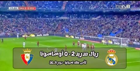 فيديو : أهداف مباراة ريال مدريد و أوساسونا 2 - 0