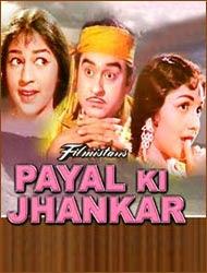 Payal Ki Jhankar (1968) - Hindi Movie