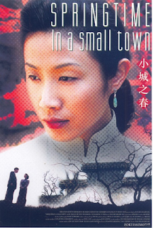 Springtime in a Small Town (2002), Chinese period drama