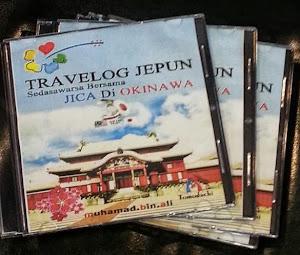 eBook Travelog Jepun