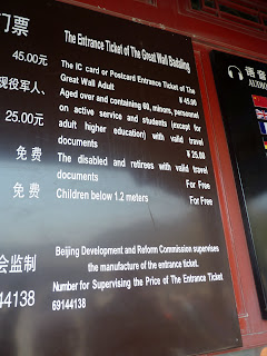 precio para la muralla china