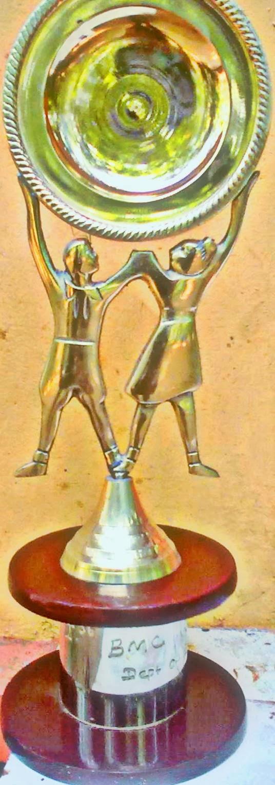 2012-13 ഏറ്റവും മികച്ച ഭൂമിത്രസേനക്കുള്ള സംസ്ഥാന അവാര്ഡ്