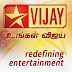Watch Online Vijay TV live Free