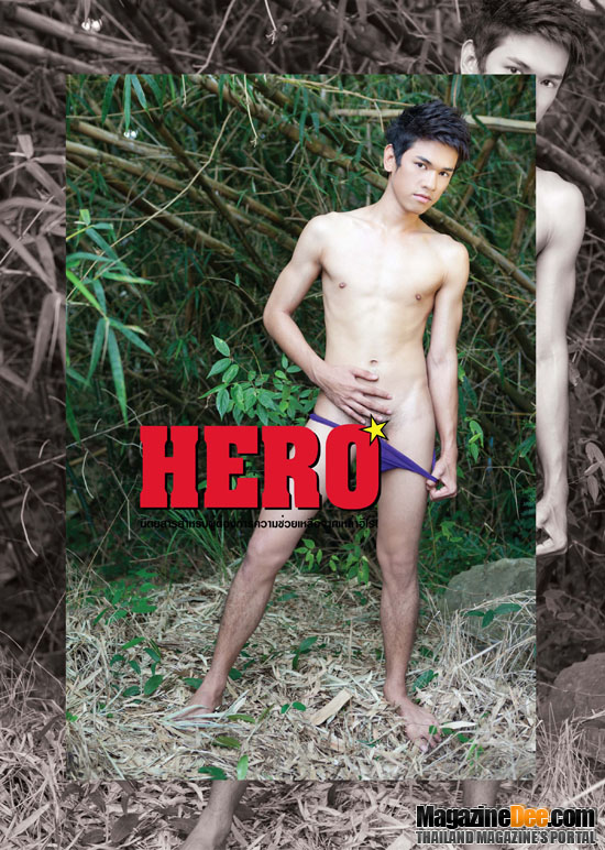 HERO014 004 Hero   Thai Magazine Naked Asian Cock