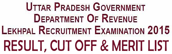 UP Rajaswa Lekhpal Result 2017