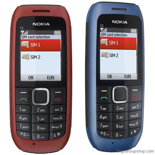 Nokia dual sim mobile price list