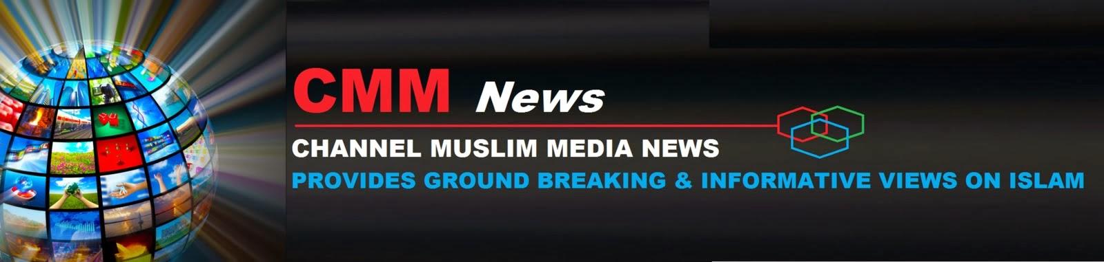 Channel Muslim Media