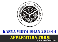 Kanya Vidya Dhan Application Form