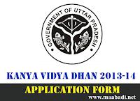 Kanya Vidya Dhan Application Form