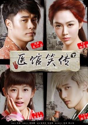 Long Hổ Y Quán 2015 poster