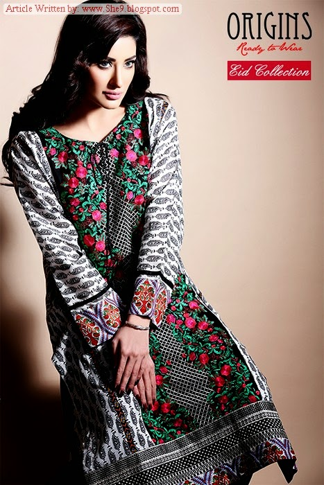 Eid Ul Azha Dresses with Mehwish Hayat
