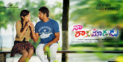Naa Rakumarudu wallpapers-thumbnail-10