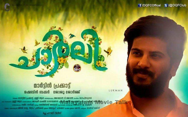 Charlie malayalam movie 2016 torrent