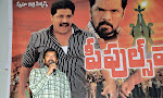 Peoples War Audio Platinum Disk function-thumbnail