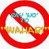 Situs Arrahmah.com VS Radio Rodja - Pertempuran Sesama Wahabi