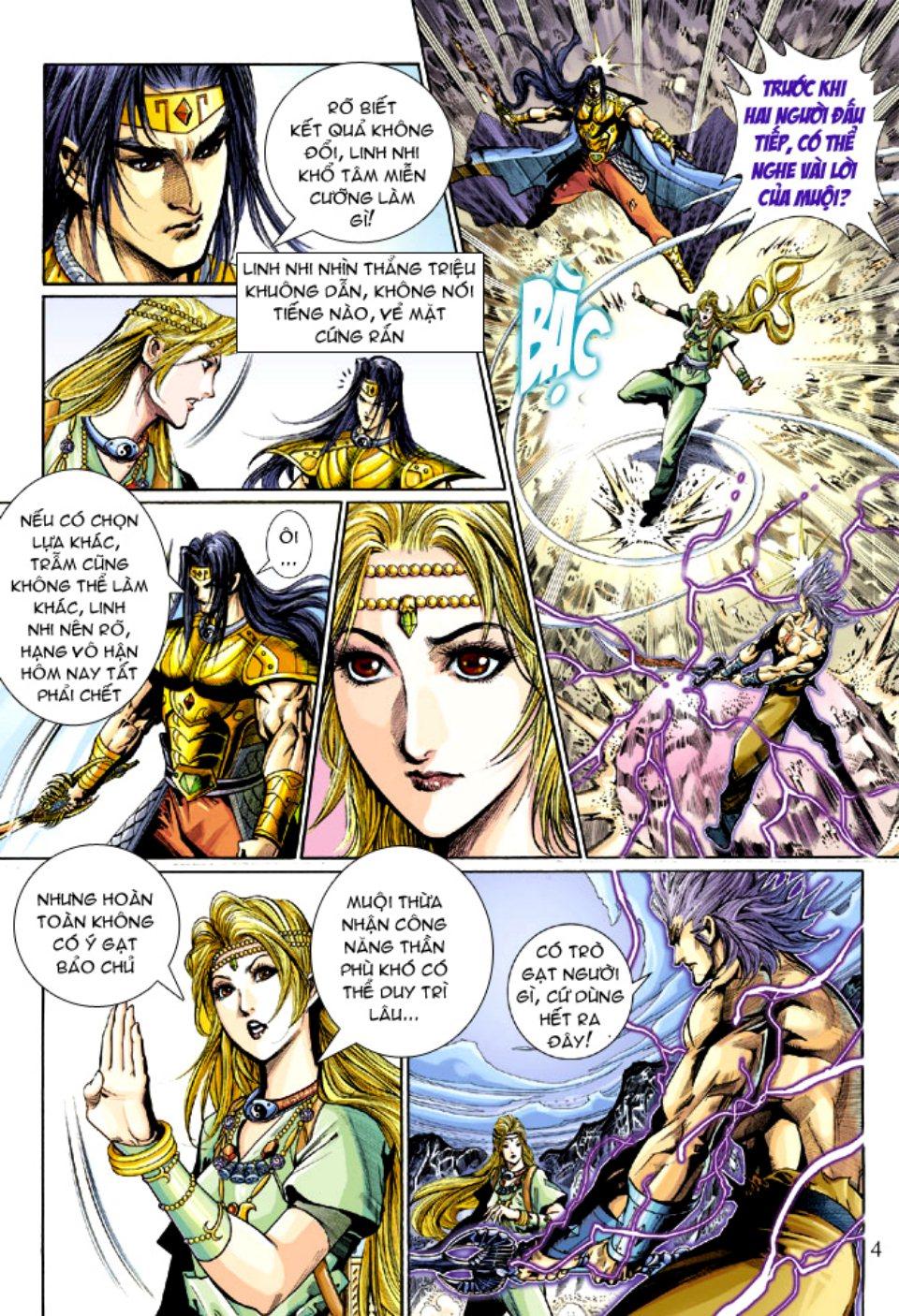 Thiên Tử Truyền Kỳ 5 - Như Lai Thần Chưởng chap 212 - Trang 4