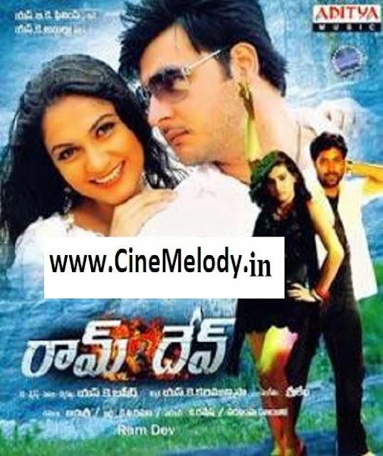 Ram Dev Telugu Mp3 Songs Free  Download  2009
