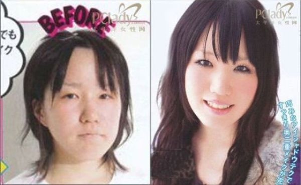 Before And After Makeup Asian. Asian girls efore and after