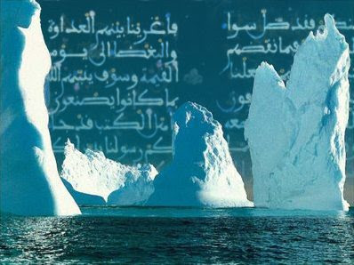 The Islamic Ice Age