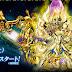 CAVALEIROS DO ZODÍACO | Novo anime será exibido gratuitamente no Brasil por streaming