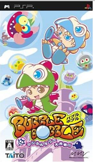 Bubble Bobble Magic Tower PSP