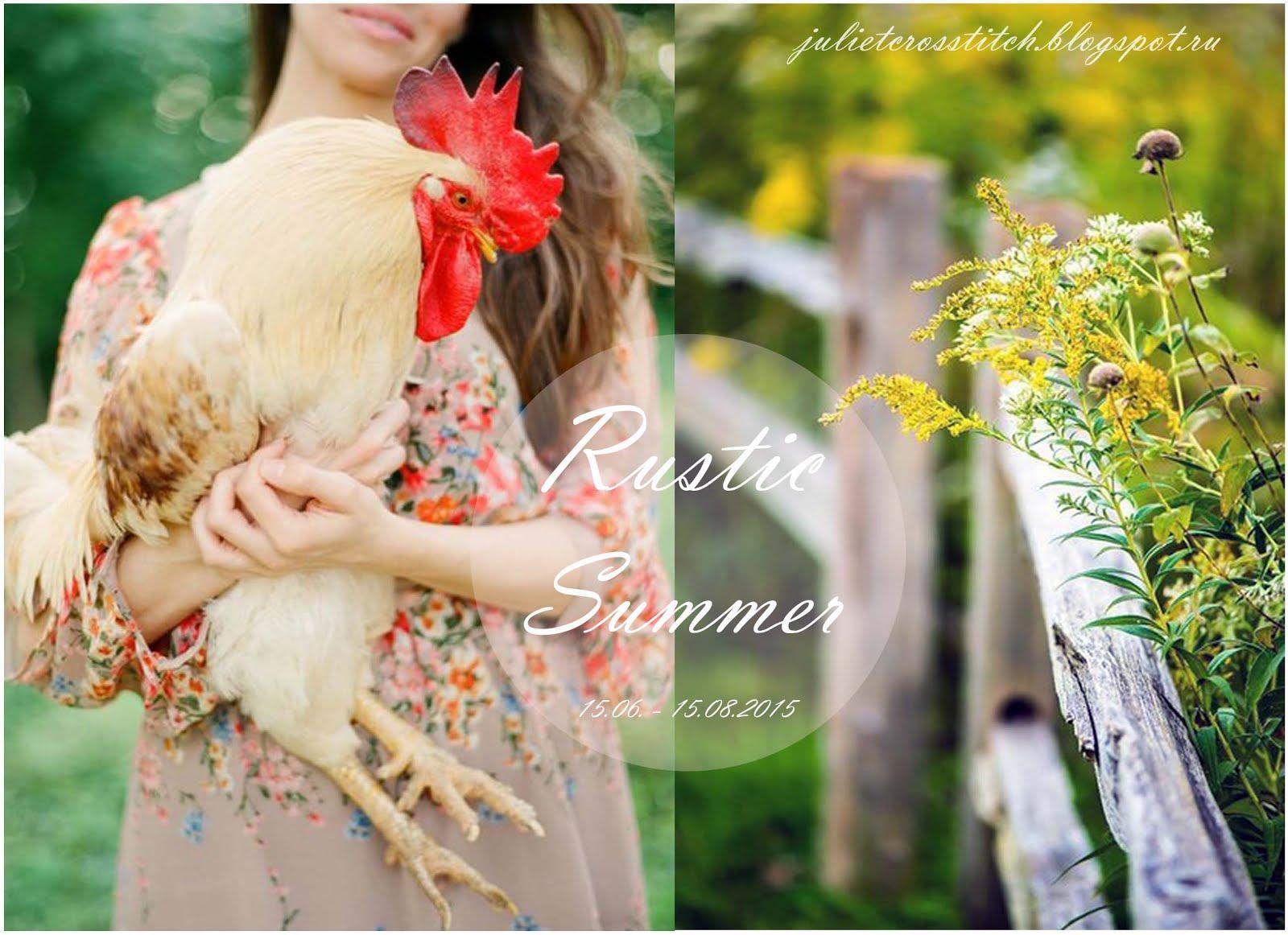 """Мой проект """"Лето в стиле Rustic"""""""