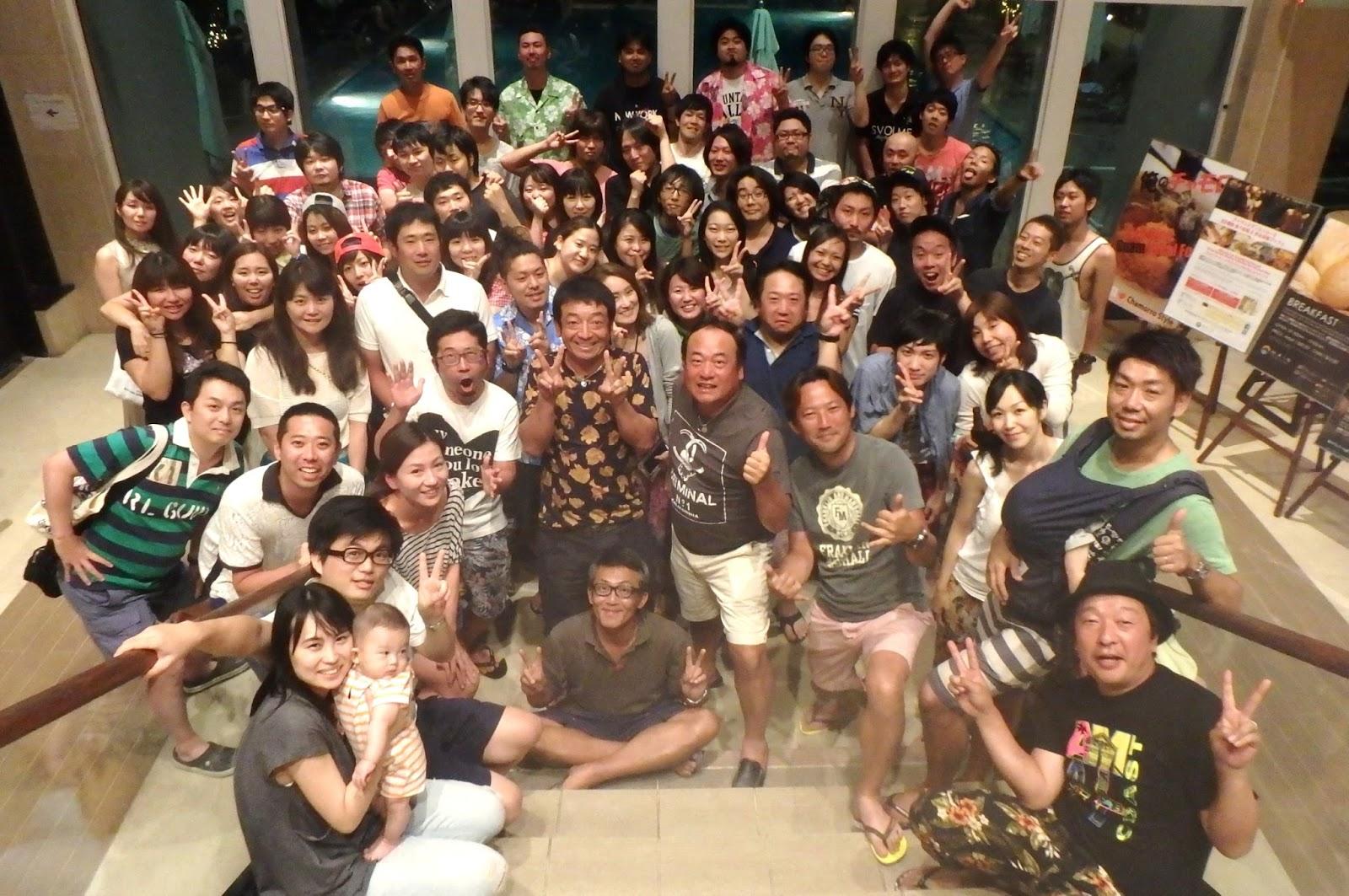 株式会社 ジーヤマ Staff Blog: ...