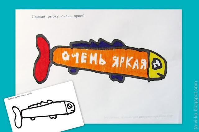 альбом для развития креативности Таро Гоми