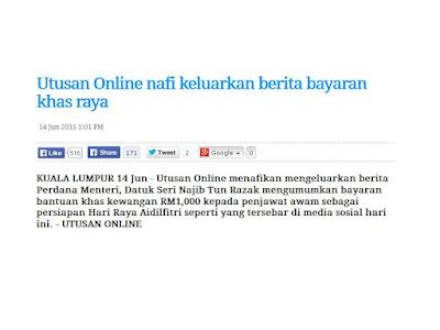 http://www.utusan.com.my/berita/nasional/utusan-online-nafi-keluarkan-berita-bayaran-khas-raya-1.102821