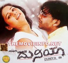 Duniya  Kannada movie mp3 song  download or online play