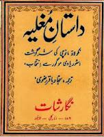 http://books.google.com.pk/books?id=VT7GAQAAQBAJ&lpg=PP1&pg=PP1#v=onepage&q&f=false