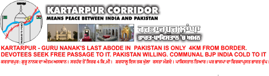 KARTARPUR SAHIB  - The Corridor to International Peace
