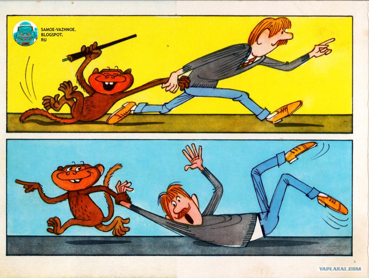 Скачать советские книги для детей