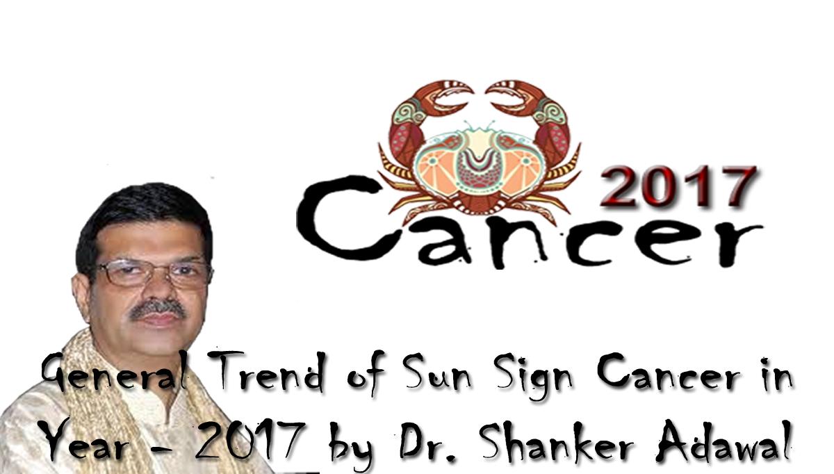 Cancer 2017