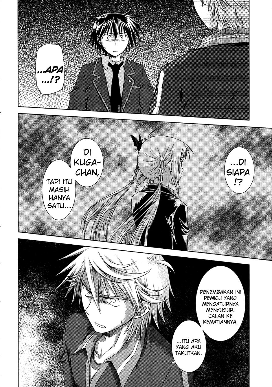 Komik iris zero 0010 11 Indonesia iris zero 0010 Terbaru 13|Baca Manga Komik Indonesia|
