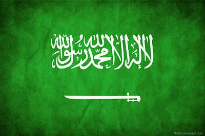 عاجل السعودية.. اخر اخبار السعودية  اليوم الجمعة 22-1-2016 , عاجل السعودية الان اهم الاخبار العاجلة