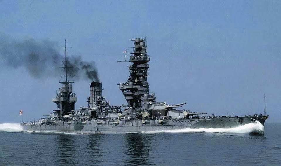 Yamamoto Ship