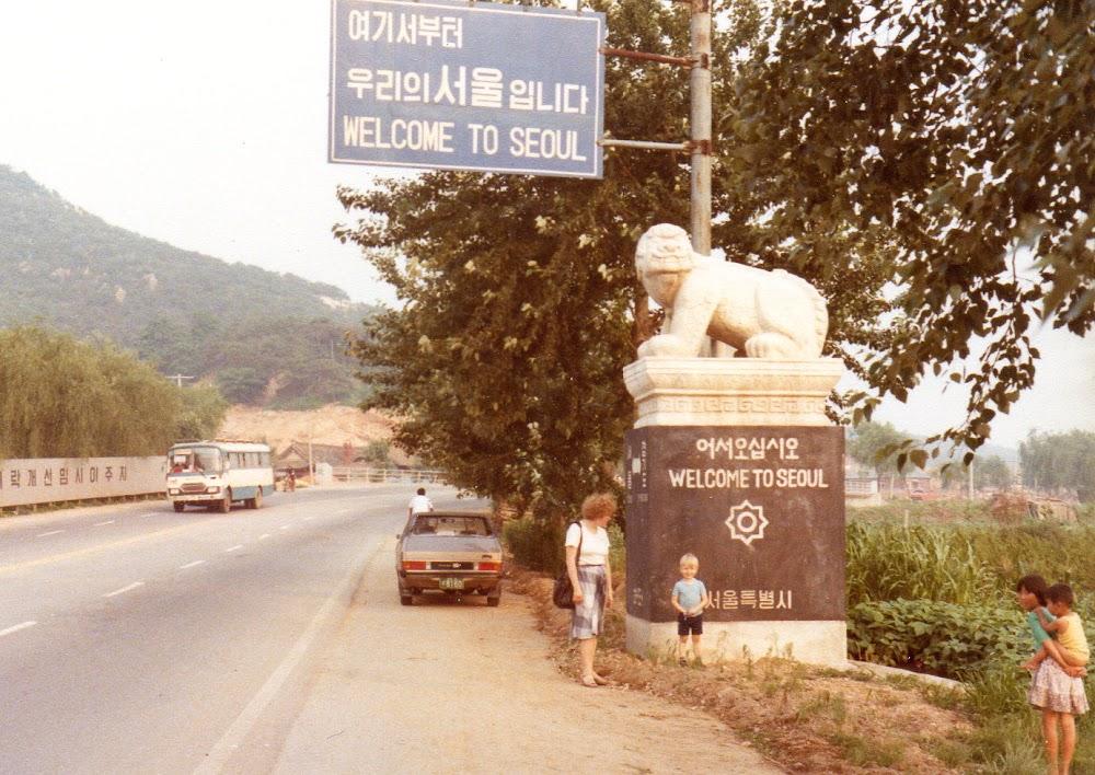 1980: Welcome Seoul - Hilda, Steven en mijne Pony 8160.