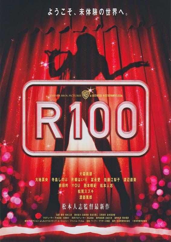 R100 (2013) ταινιες online seires oipeirates greek subs