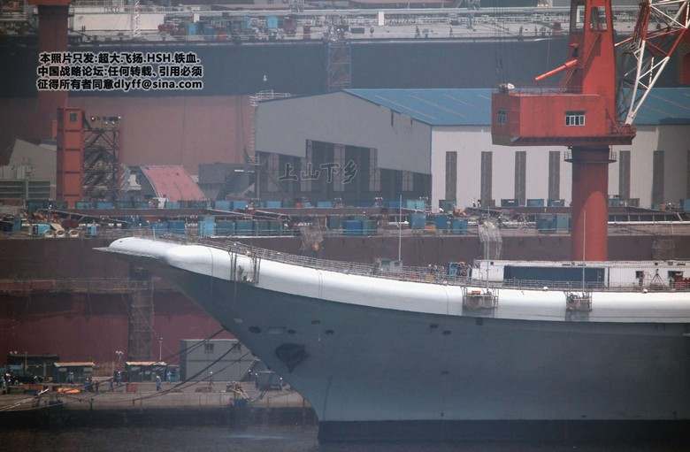 Chinese Varyag aircraft carrier, Chinese aircraft carrier pictures