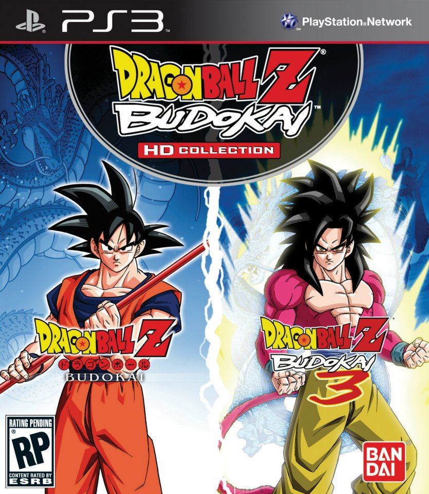 Dragon Ball Z HD Collection (PS3, 360) Box Art, Debut Trailer, \u0026 First