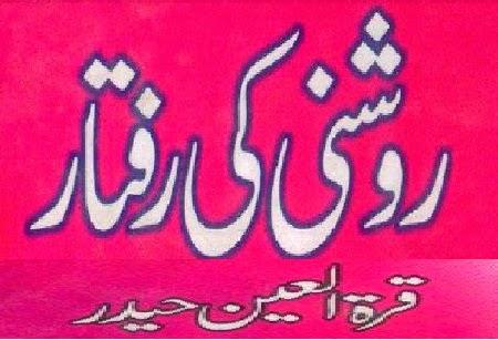 http://books.google.com.pk/books?id=_RHgBAAAQBAJ&lpg=PA14&pg=PA14#v=onepage&q&f=false