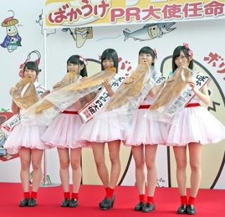 NGT48「ばかうけPR大使」に! 栗山米菓とNGT48がコラボ