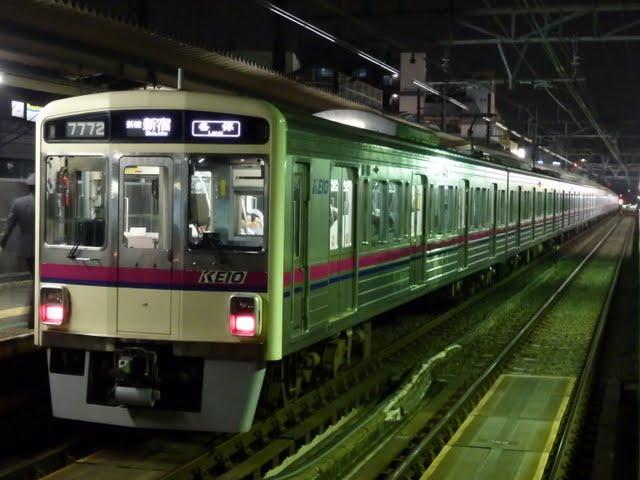 京王電鉄 各停 新線新宿行き1 7000系LED